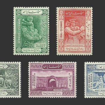 تمبر هزارمین سال تولد حکیم ابو علی سینا (سری دوم) 1328 - محمد رضا شاه