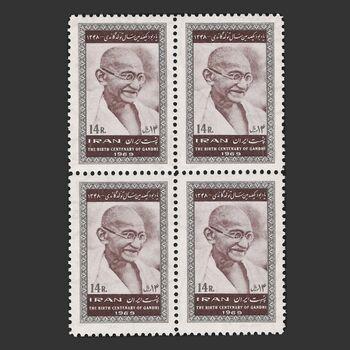 تمبر یکصدمین سال تولد مهاتما گاندی 1348 - محمدرضا شاه