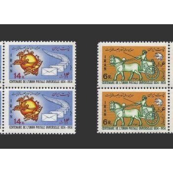 تمبر صدمین سالگرد اتحاد جهانی پست 1353 - محمدرضا شاه