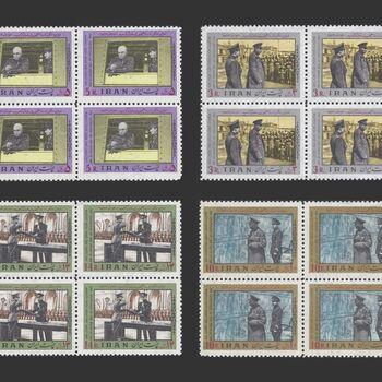 تمبر سالگرد رضا شاه 1356 - محمدرضا شاه