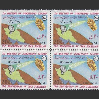 تمبر سالگرد پیوستن به سازمان جهانی ماهواره مخابراتی 1357 - محمدرضا شاه