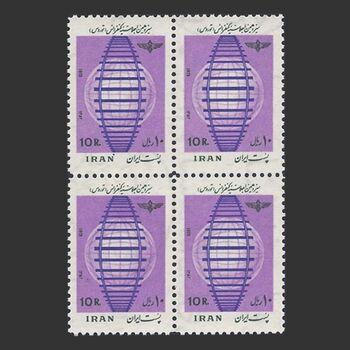تمبر اجلاسیه توروس 1352 - محمدرضا شاه