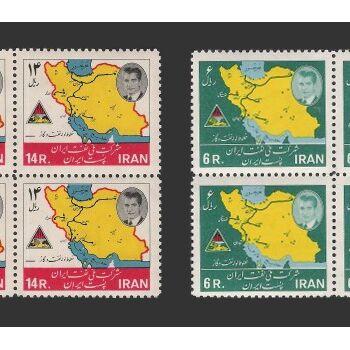 تمبر سالگرد ملی شدن نفت 1343 - محمدرضا شاه