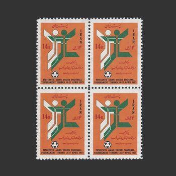 تمبر مسابقات فوتبال جوانان آسیا 1352 - محمدرضا شاه