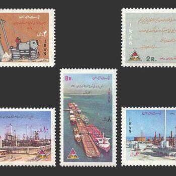 تمبر سالروز ملی شدن صنعت نفت 1348 - محمدرضا شاه
