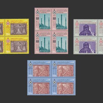 تمبر بیست و پنجمین سده شاهنشاهی (1) 1349 - محمدرضا شاه