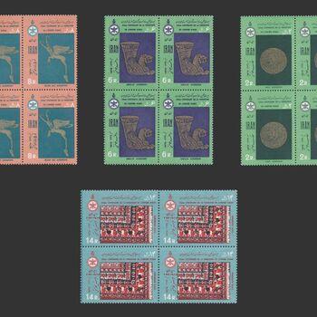 تمبر بیست و پنجمین سده شاهنشاهی (2) 1349- محمدرضا شاه