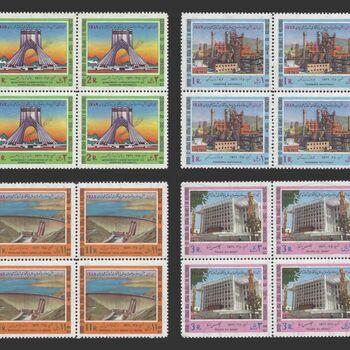 تمبر بیست و پنجمین سده شاهنشاهی (7) 1350 - محمدرضا شاه