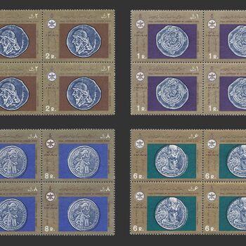 تمبر بیست و پنجمین سده شاهنشاهی (3) 1349 - محمدرضا شاه