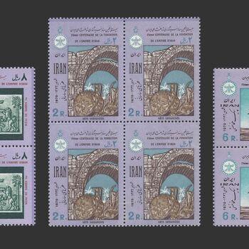 تمبر بیست و پنجمین سده شاهنشاهی (4) 1349 - محمدرضا شاه