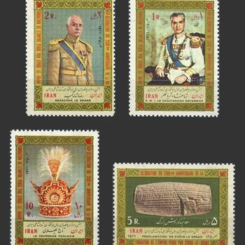 تمبر بیست و پنجمین سده شاهنشاهی (8) 1350 - محمدرضا شاه