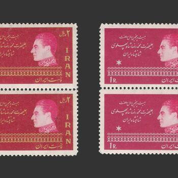 تمبر بیست و پنجمین سال سلطنت محمدرضا شاه 1344 - محمدرضا شاه