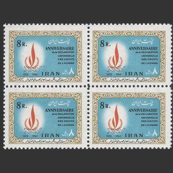 تمبر سالگرد اعلامیه حقوق بشر (3) 1352 - محمدرضا شاه