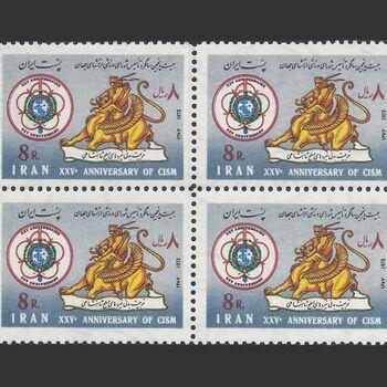 تمبر سالگرد شورای ورزشی ارتشهای جهانی 1352 - محمدرضا شاه