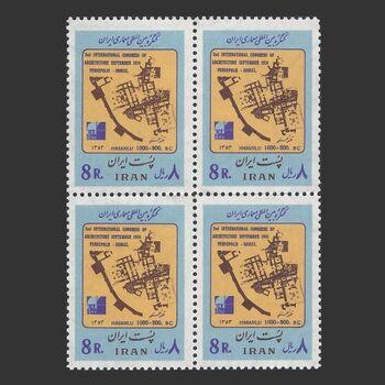 تمبر کنگره بین المللی معماری (2) 1353 - محمدرضا شاه