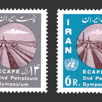 تمبر سمپوزیوم نفتی 1341 - محمدرضا شاه