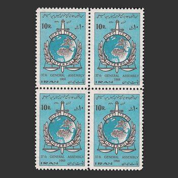 تمبر مجمع عمومی پلیس بین المللی 1347 - محمدرضا شاه