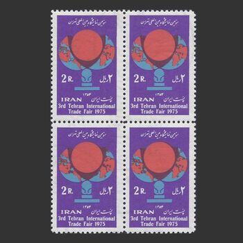 تمبر نمایشگاه بین المللی 1354 - محمدرضا شاه