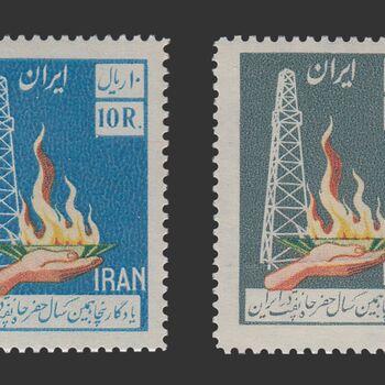 تمبر پنجاهمین سال حفر چاه نفت ایران 1336 - محمدرضا شاه