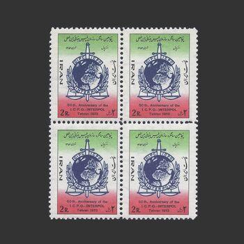 تمبر سالگرد پلیس جهانی بین المللی 1352 - محمدرضا شاه