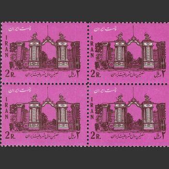 تمبر شصتمین سال مشروطیت 1344 - محمدرضا شاه