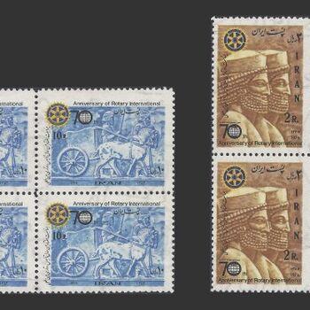تمبر سالروز روتاری بین المللی 1354 - محمدرضا شاه