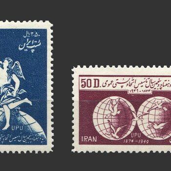 تمبر هفتاد و پنجمین سال تاسیس اتحادیه پستی جهانی 1328 - محمدرضا شاه