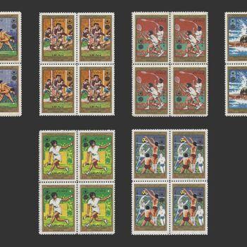 تمبر بازی های آسیایی (2) 1353 - محمدرضا شاه