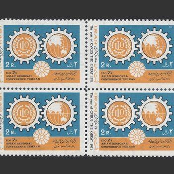 تمبر کنفرانس سازمان بین المللی کار 1350 - محمدرضا شاه