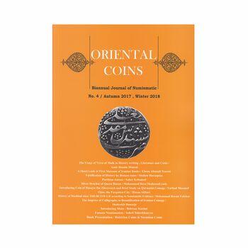 مجله دوفصلنامه سکه های شرقی شماره 4