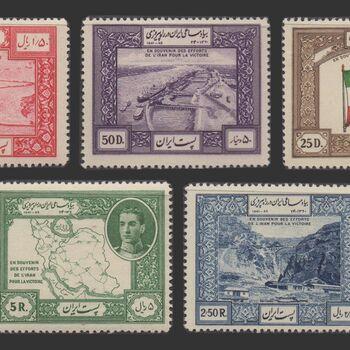 تمبر بیاد مساعی ایران در راه پیروزی جنگ جهانی دوم 1328 - محمدرضا شاه