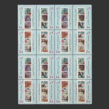 تمبر انقلاب سفید (9) 1352 - محمدرضا شاه