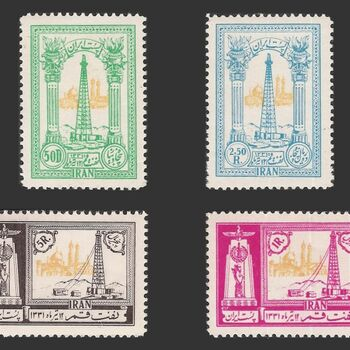 تمبر چاه شماره ۳ البرز در قم 1331 - محمدرضا شاه