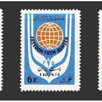 تمبر نجات دنیا از گرسنگی 1342 - محمدرضا شاه