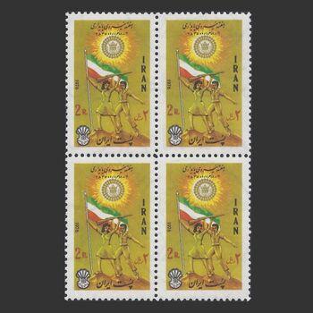 تمبر نیروی پایداری 1355 - محمدرضا شاه