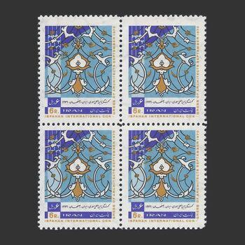 تمبر کنگره بین المللی معماری 1349 - محمدرضا شاه