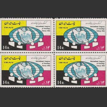تمبر کنگره جهانی ایرانشناسی 1345 - محمدرضا شاه