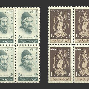 تمبر کنگره جهانی موسیقی 1340 - محمدرضا شاه