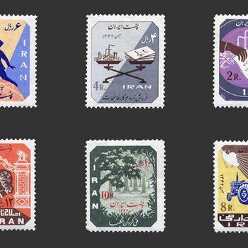 تمبر لوایح ششگانه (2) 1342 - محمدرضا شاه
