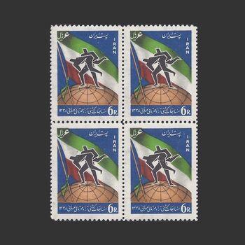 تمبر مسابقات کشتی جهانی در تهران 1338 - محمدرضا شاه