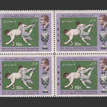 تمبر مسابقات کشتی آزاد 1348 - محمدرضا شاه