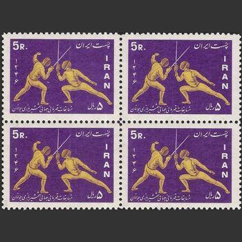 تمبر مسابقات جهانی شمشیربازی 1346 - محمدرضا شاه