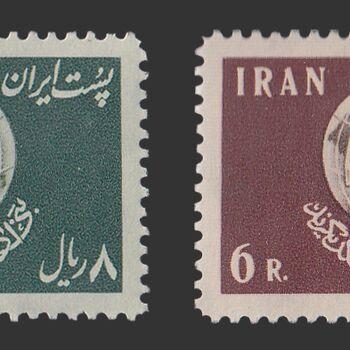 تمبر روز حقوق بشر 1337 - محمدرضا شاه