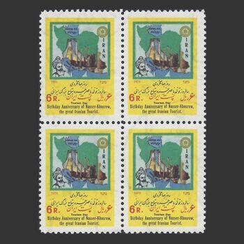 تمبر روز جهانگردی 1355 - محمدرضا شاه