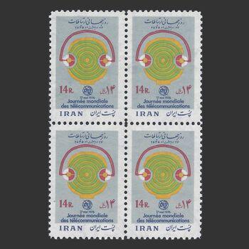تمبر روز جهانی ارتباطات (2) 1355 - محمدرضا شاه