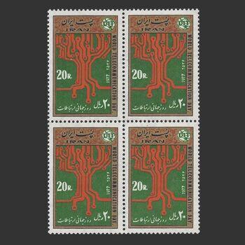 تمبر روز جهانی ارتباطات (3) 1356 - محمدرضا شاه