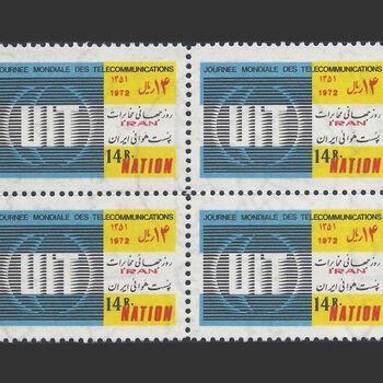 تمبر روز جهانی مخابرات 1351 - محمدرضا شاه