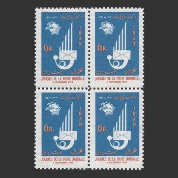 تمبر روز جهانی پست (2) 1352 - محمدرضا شاه