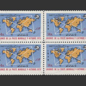 تمبر روز جهانی پست (3) 1354 - محمدرضا شاه