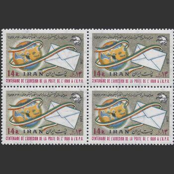 تمبر روز جهانی پست (5) 1356 - محمدرضا شاه